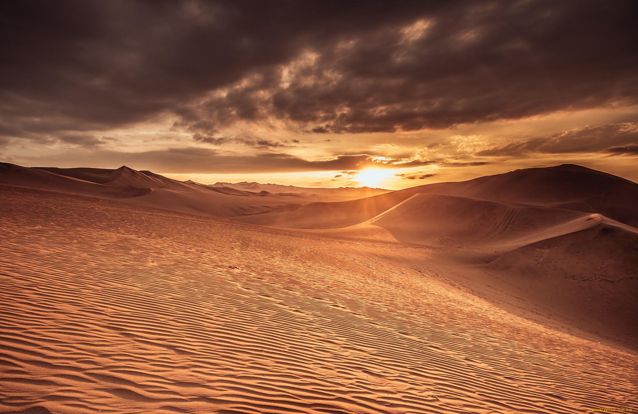 картинки пустыня рассвет очень